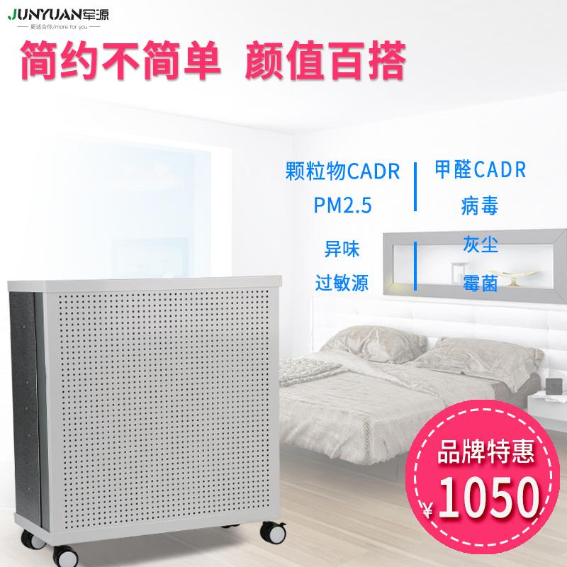 [深圳鑫中源空气净化器]鑫中源ffu工业级空气净化器月销量0件仅售1050元