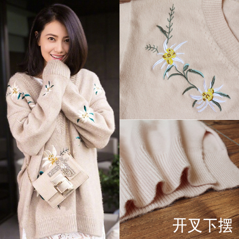 Gao Yuanyuan same V-neck T-shirt star autumn winter street Embroidery Flower Pullover medium long loose sweater female