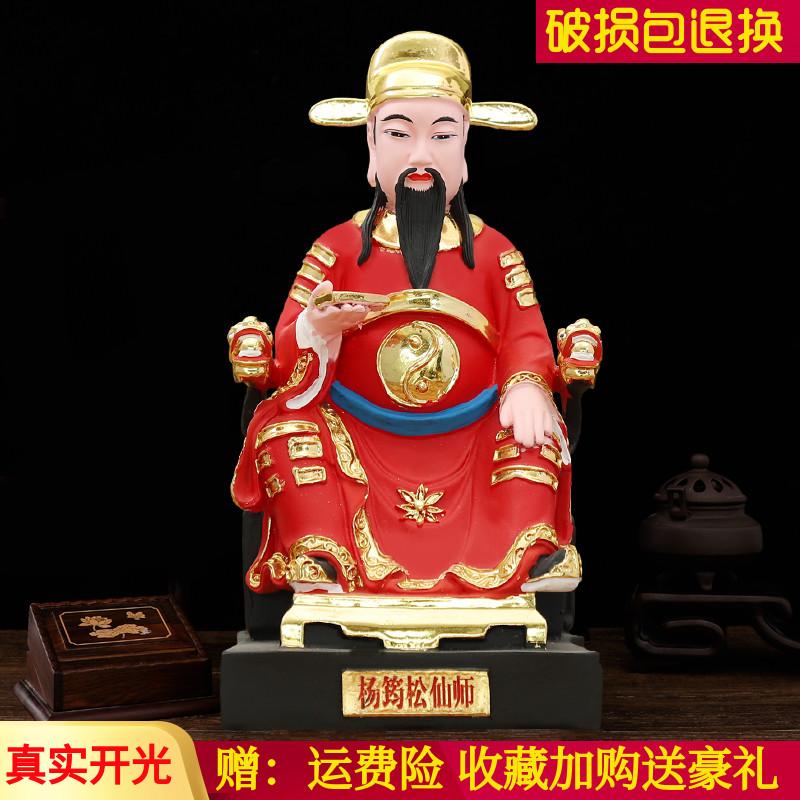Статуи идолов Артикул 570282591489
