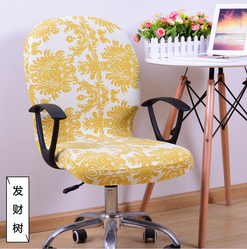 電腦椅套 辦公椅套 轉椅套 餐椅套 旋轉升降椅子套 椅罩