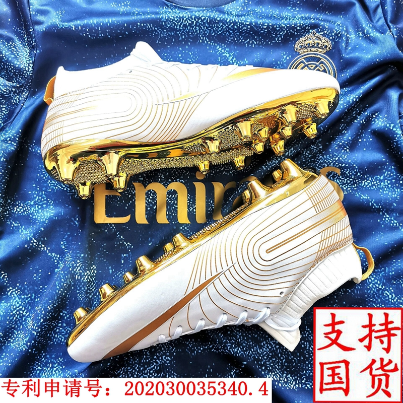 Assassin high top football shoes Ag nail Coro artificial grass mens and womens competition childrens training little plum Messi