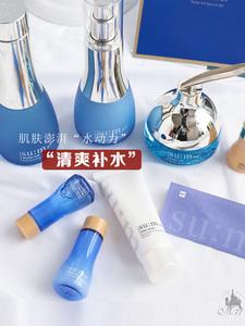 韩国su:m37度苏秘孕妇保湿补水套装呼吸惊喜水分蓝色水乳套盒套装