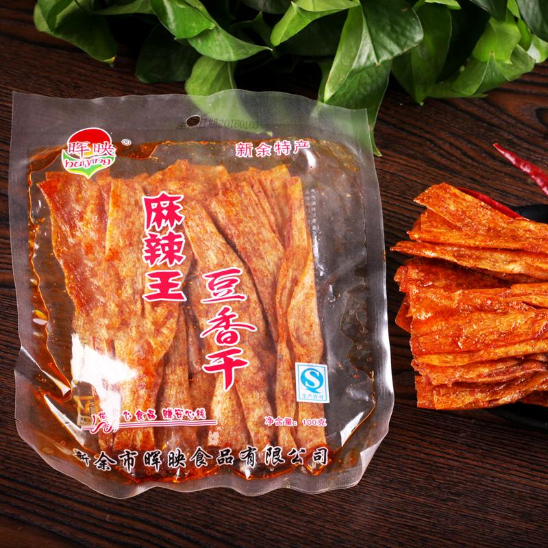 晖映江西新余特产 麻辣王零食 网红辣片80后儿时怀旧小吃豆皮辣条