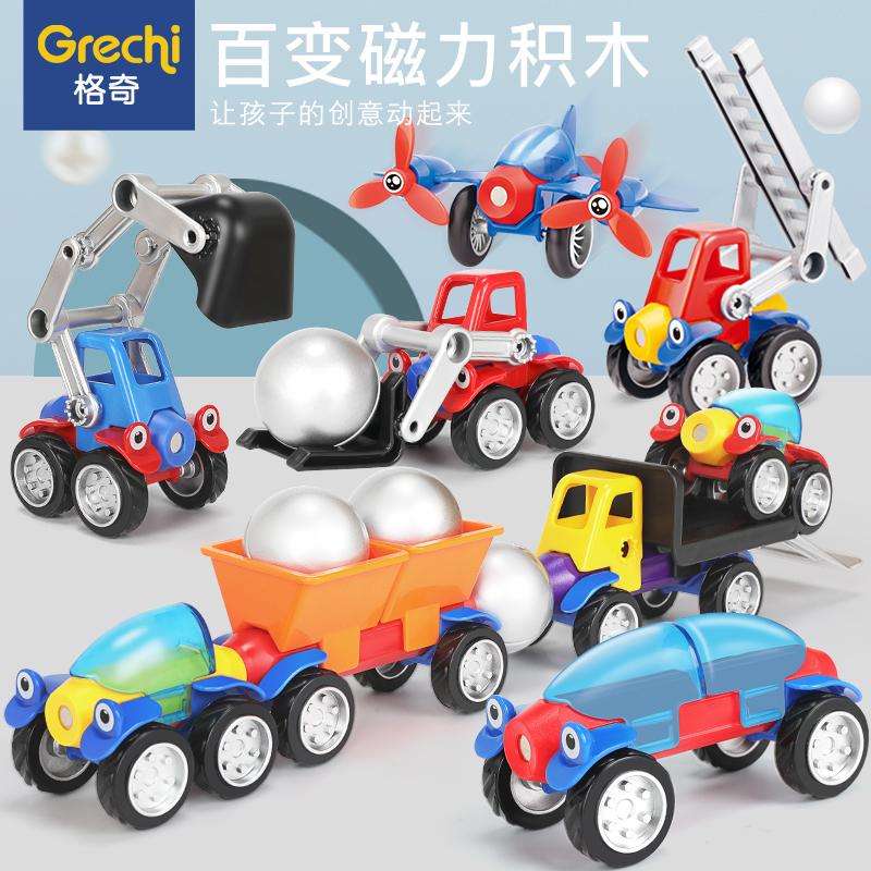 Trẻ em từ đồ chơi xe bé trai xe bé kỹ thuật xe ô tô 1-2-3-4 tuổi 0 cần cẩu máy bay - Đồ chơi điều khiển từ xa