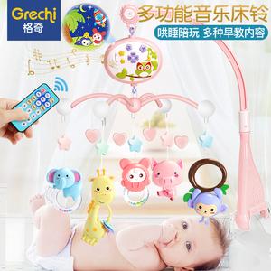 婴儿床头旋转床铃玩具摇铃新生儿宝宝益智床上挂件床头铃音乐旋转