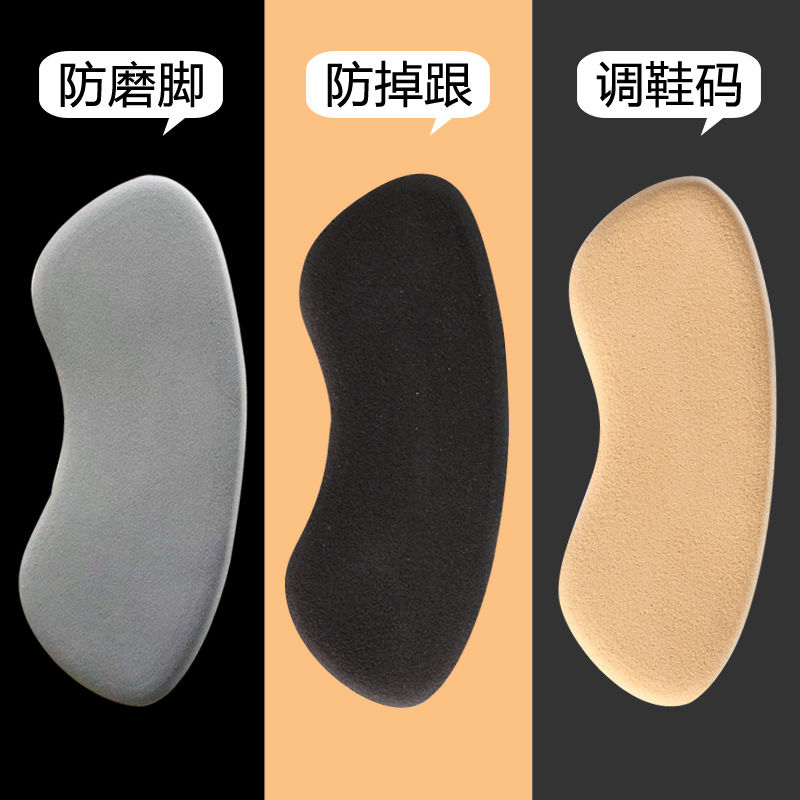 Heel stick anti drop heel anti abrasion stick heel stick thickened half size pad female high heel shoes anti abrasion foot artifact