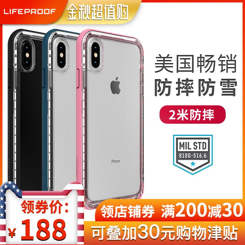 188.00元包邮美国lifeproof苹果xs防摔xs手机壳