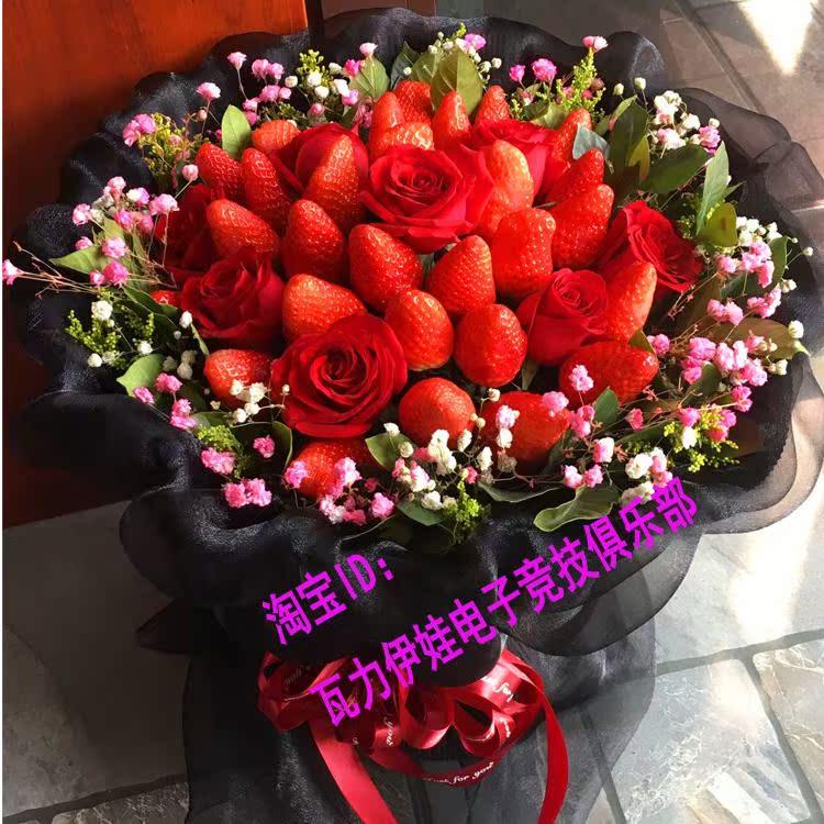 奶油草莓鲜花速递同城水果蔬菜花束福建泉州市丰泽区石狮市晋江市