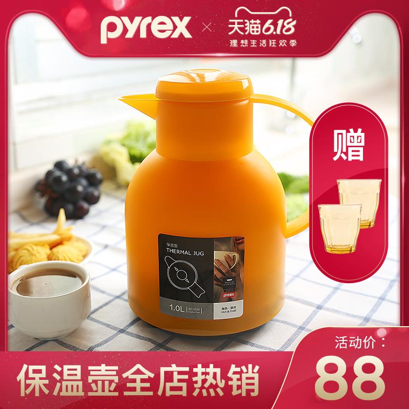 康宁餐具家用保温壶大容量热水瓶保温瓶水壶暖壶热水壶暖瓶开水瓶