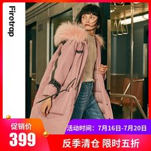 Brand Warehouse Clearance big hair collar Long-style knee anti-season feather jacket women 2018 new thick winter jacket