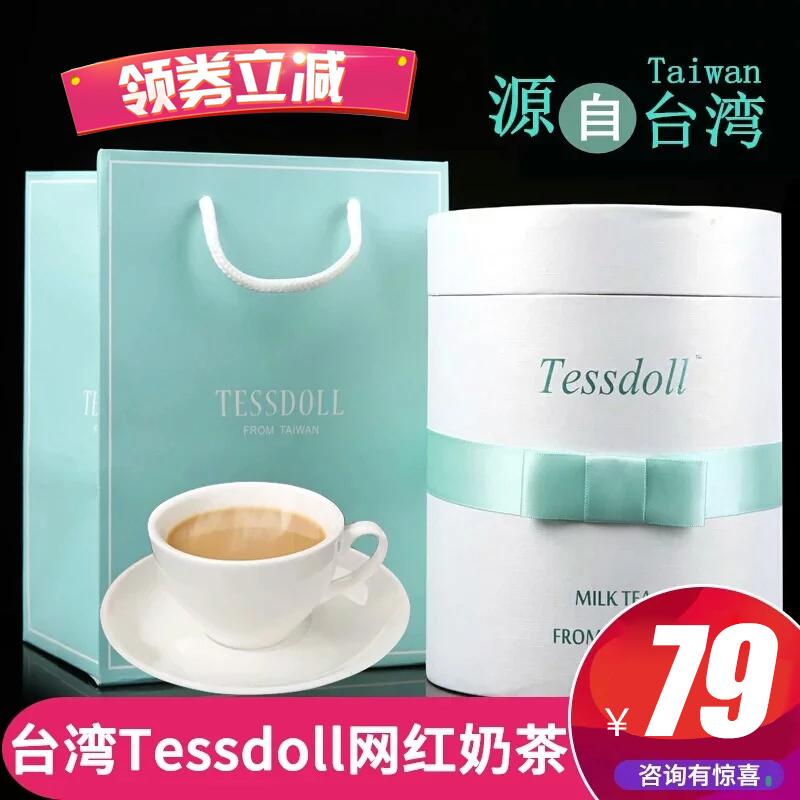 2桶 台湾台仕朵Tessdoll台式网红手摇奶茶原味冲饮奶茶粉袋装饮品