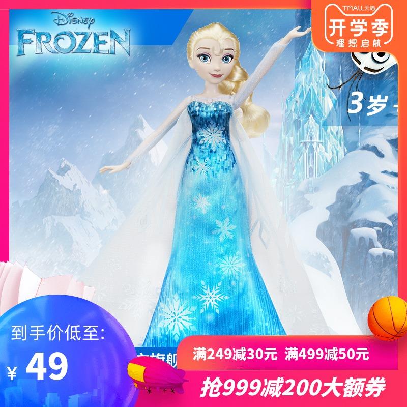孩之宝 迪士尼冰雪奇缘系列音乐礼服艾莎 女孩玩具