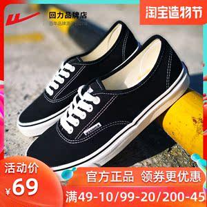 回力女鞋2021新款回力帆布鞋女小白鞋显瘦脚小布鞋女一脚蹬平底鞋
