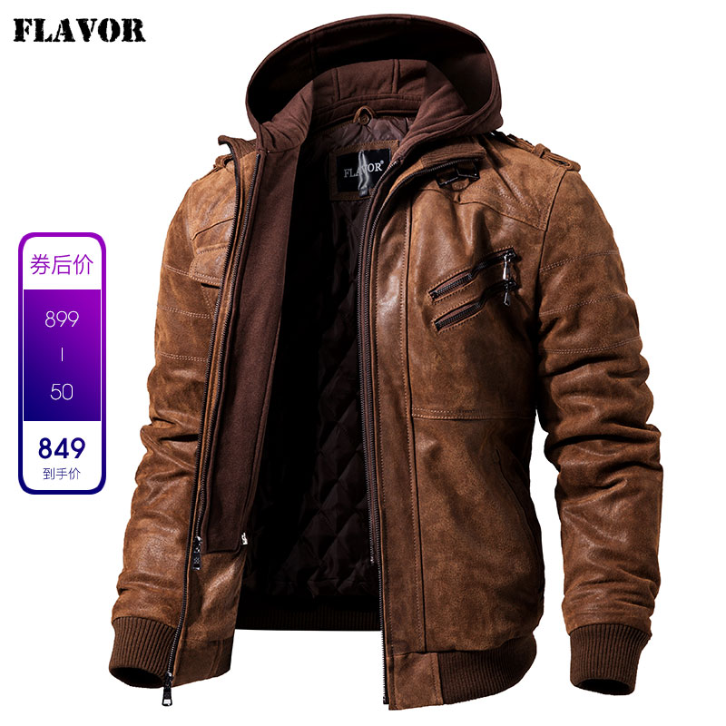 The new Haining leather motorcycle leather jacket men's short hooded removable leather jacket double-front leather leather jacket men