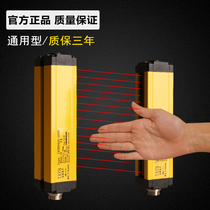 Taiwan Bang Light screen Sensor infrared injection detector safety grating punch Protector Sensor hand Protection