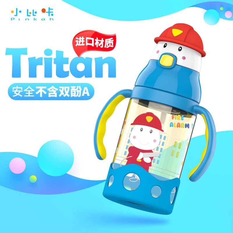 小比咔宝宝手柄背带防喷水杯吸管杯12月01日最新优惠
