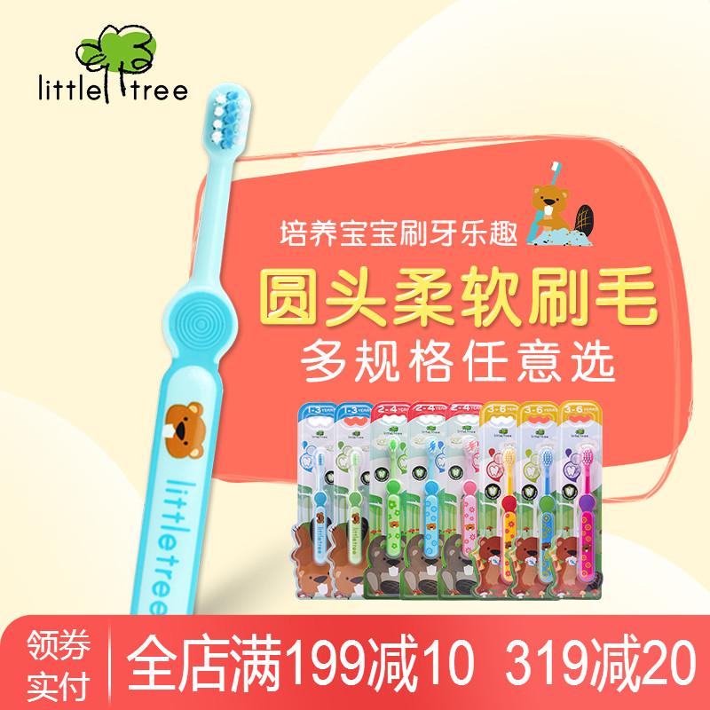 英国小树苗牙刷幼儿牙刷婴幼儿童训练牙刷宝宝乳牙刷软毛1-3-6岁