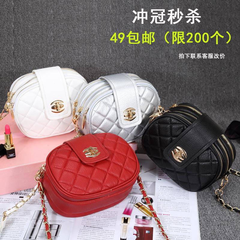 Chongguan special sale 2020 new Korean fashion womens small bag Lingge retro three-layer zipper One Shoulder Messenger Bag