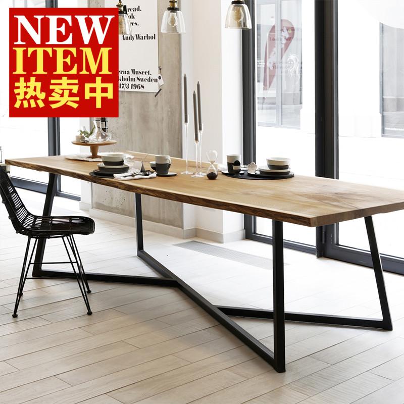 北欧实木办公桌长方形会议桌长桌洽谈桌长桌子工作台餐桌