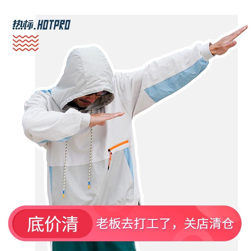 热标HotPro薄款拼接卫衣男女潮春秋季宽松日系连帽情侣装国潮男生