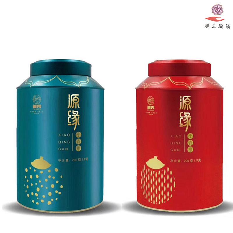 普洱茶 小青柑普洱茶新会特产宫廷特级正宗生晒陈皮 正品熟茶200g
