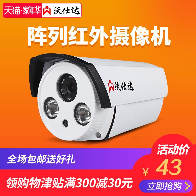 Плодородный официальный достигать монитор камеры hd 1200 линия передний строка инфракрасный водонепроницаемый ночное видение сейф противо камера машинально