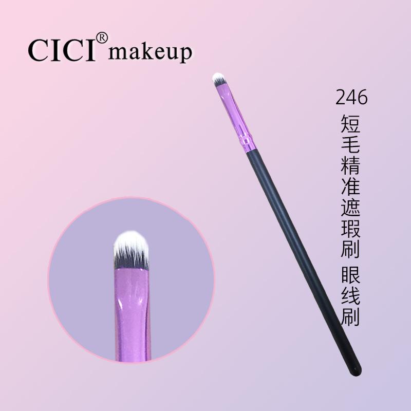 CICI makeup brush N series purple hoop black handle N246 Eye Liner Brush Concealer Brush