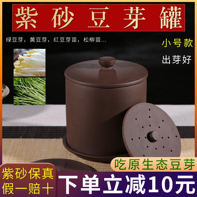 Аппараты для проращивания бобовых Артикул 597224586530