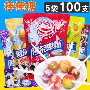 阿尔卑斯棒棒糖200g*5包100支混合口味糖果水果味硬糖小零食批发