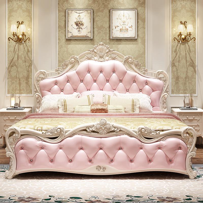 欧式床 主卧现代简约实木公主双人床1.8米婚床粉色 家具套装组合