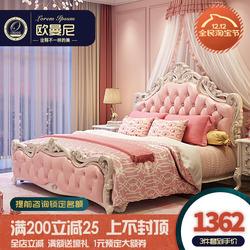主卧现代简约实木公主1.8米欧式床