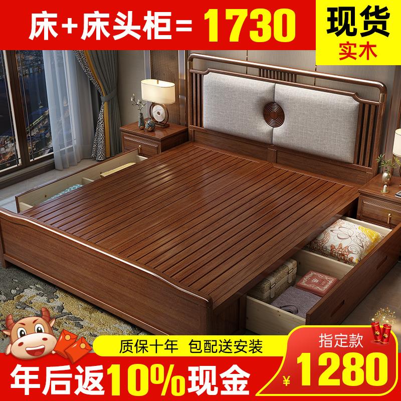 中式1.8米1.5经济型1.5 m实木床