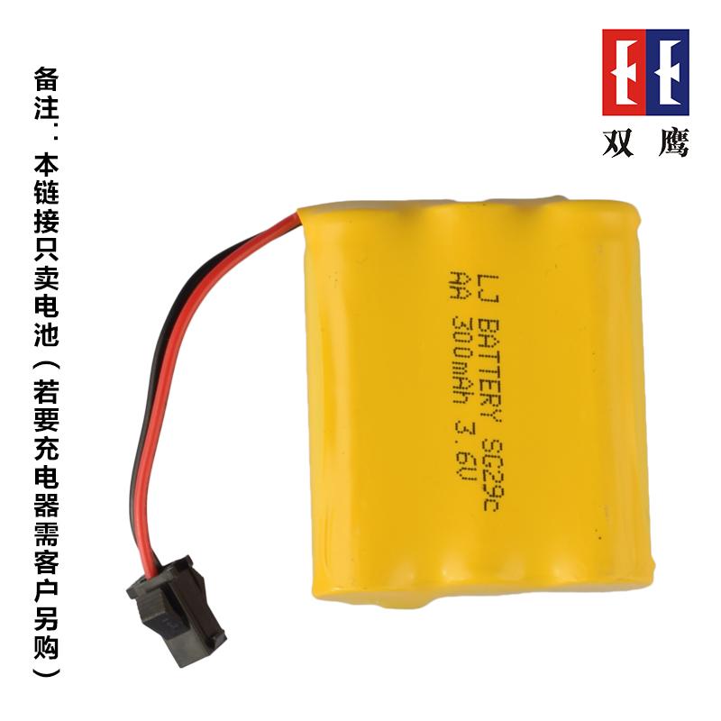 Двойной орел оригинал пульт машина игрушка монтаж 3.6V зарядное устройство батарея группа 4.8V аккумулятор 6V игрушка аккумулятор