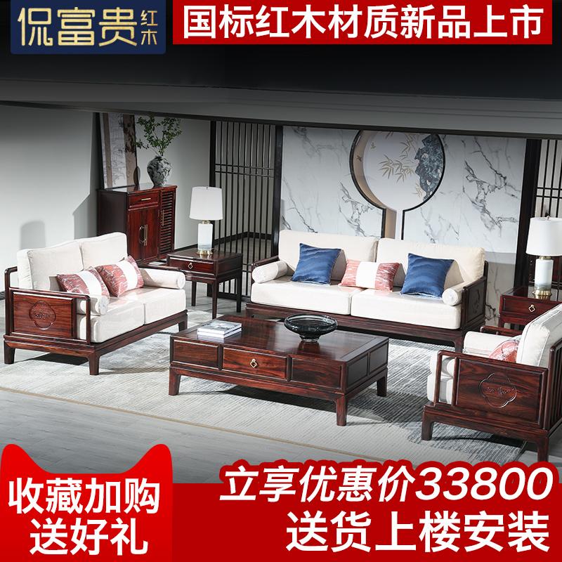 新中式沙发 现代中式禅意中国风别墅样板间小户型全实木家具组合