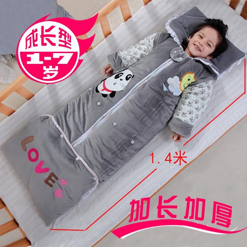 Childrens sleeping bag autumn winter 5 childrens thickened winter 1-7 year old childrens anti kick quilt artifact Baby Quilt