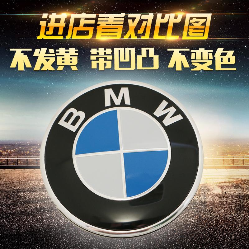 Bmw логотип BMW bmw 3 отдел 5 отдел 7 отдел 1 отдел X3X6X1X5 до знак капот марка предтендерная паста