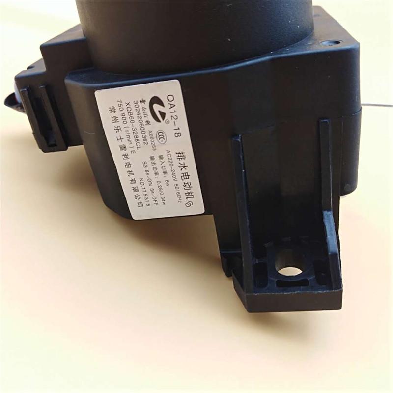 小天鹅洗衣机TB60-X1028G(S)/2188DG(S)/N5188CL(S牵引器排水电机