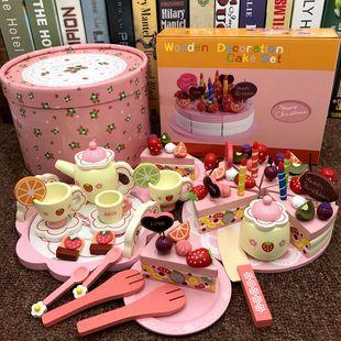 女孩新年生日禮物仿真蛋糕幼兒童木質切切樂過家家廚房小公主玩具