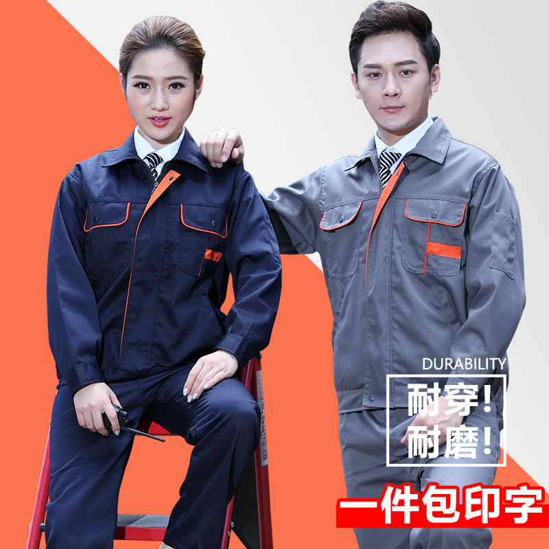 Mens Wear-resistant clothes for mens clothing factory