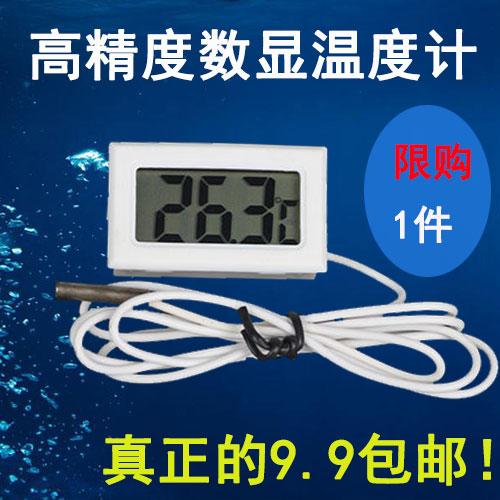 Бесплатная доставка аквариум вода гонка использование мера температура воды электронный цифровой LED высокой точности мини термометр температура инструмент температура воды стол