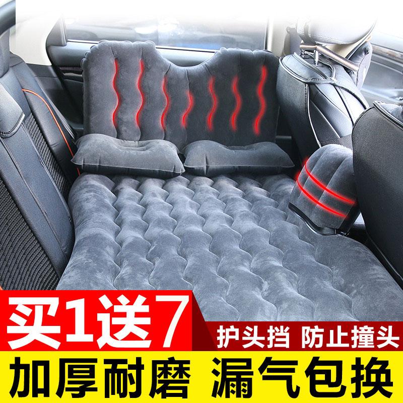 热销243件限时2件3折车载汽车用品充气旅行床充气床垫