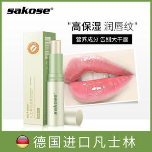 sakose凡士林女保湿滋润唇膜润唇膏可在爱乐优品网领取30元天猫优惠券