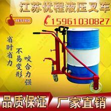 Гидравлические инструменты > Гидравлические погрузки и разгрузки грузовых автомобилей.