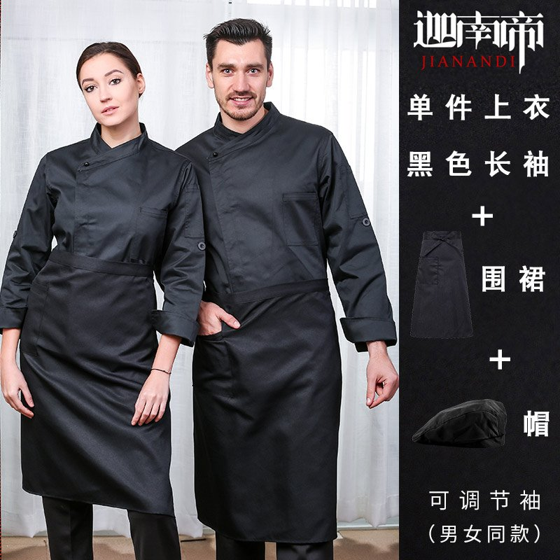 Chefs work clothes mens and womens long sleeve short sleeve back kitchen dining hall hotel hotel hotel summer suit uniform logo
