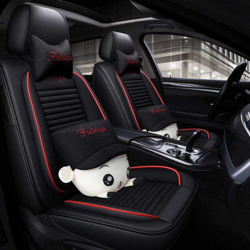 2018款众泰E200新能源纯电动座套全包卡通女亚麻四季专用汽车坐垫