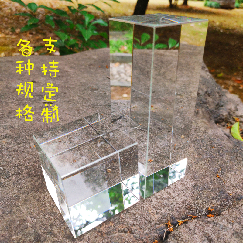 K9 artificial crystal square rectangular cube glass crystal base customized 3D engraving logo