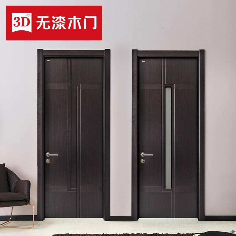 Двери Артикул 572421092899