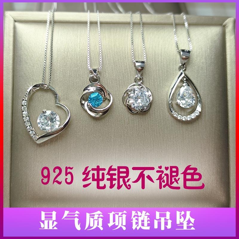 纯银锁骨链吊坠项链银饰不褪色女闺蜜礼物显气质S925镶嵌锆石