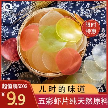 大连特产油炸自己炸500g五彩虾片