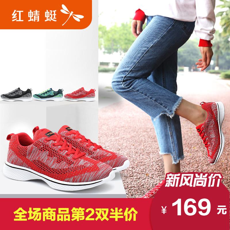 红蜻蜓男鞋 春秋季新款正品轻质缓震透气户外情侣鞋子 运动鞋